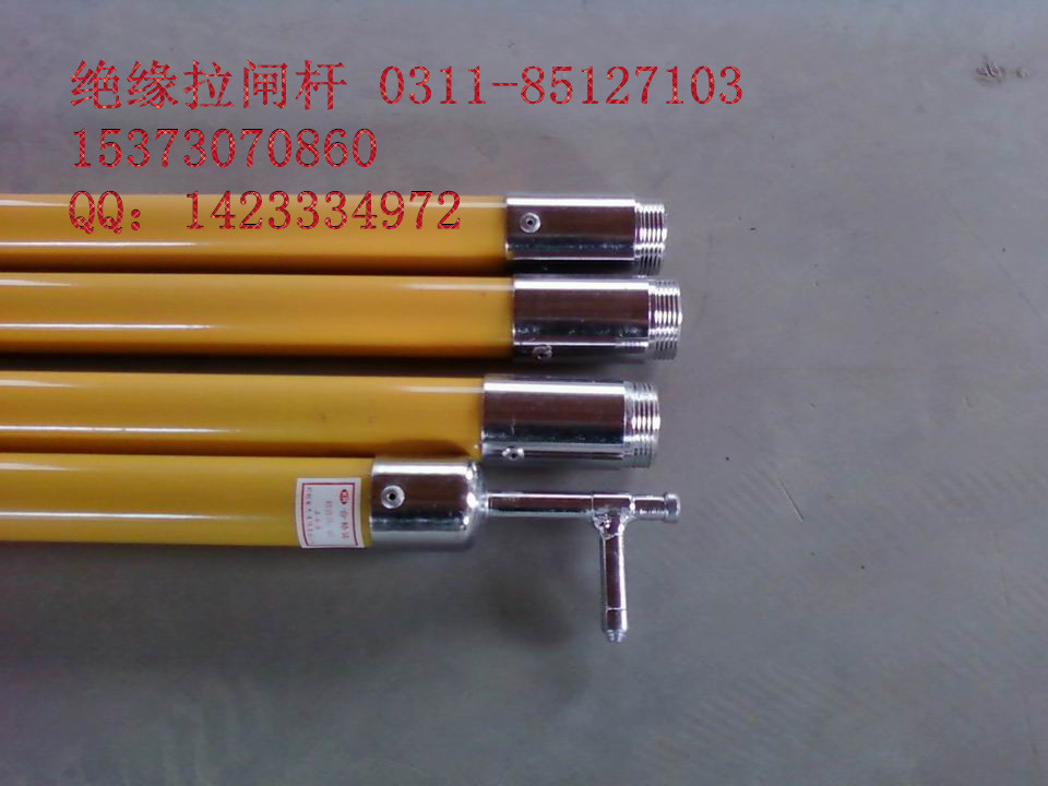 电缆 接线 线 960_720