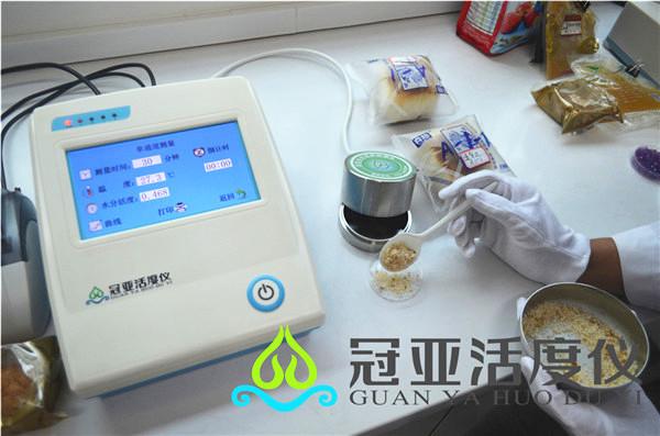 国产水分活度分析仪