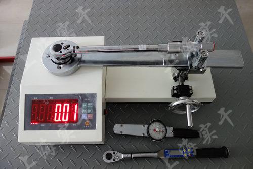 SGXJ扭矩扳手檢定儀
