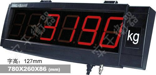 YHL5寸地磅称重显示器