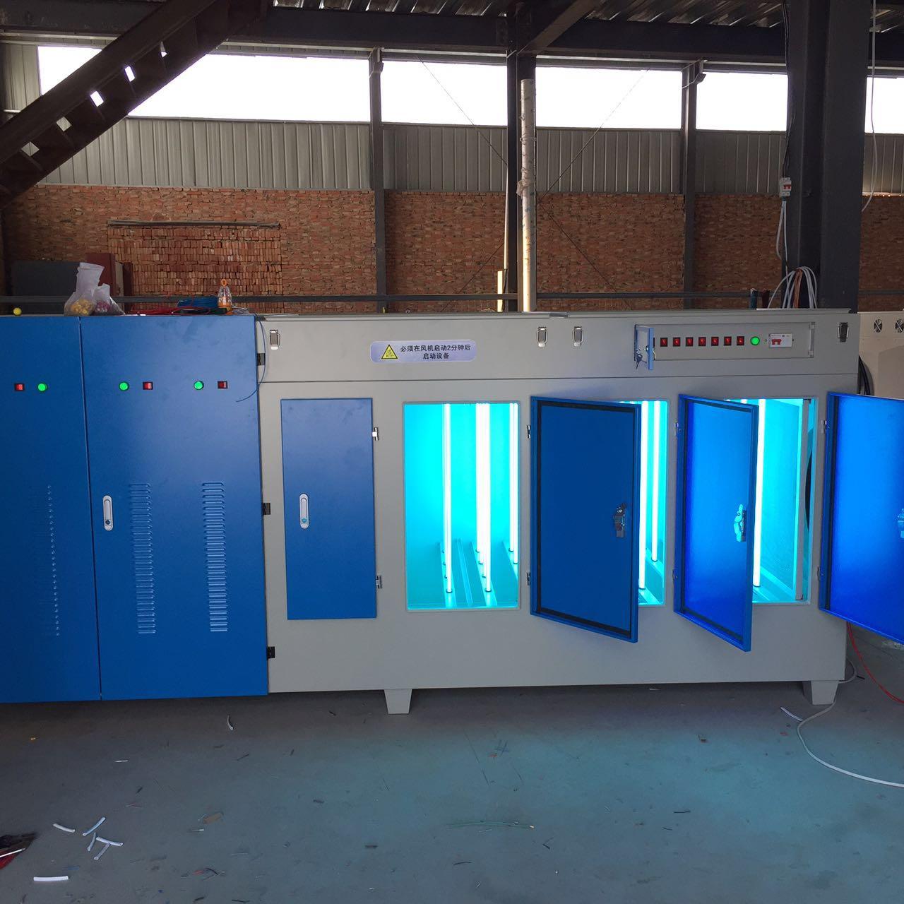 UV光解废气处理图纸VOC设备净化器废气独立主轴废气处理图片