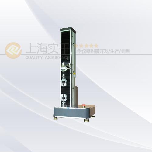 鋁膜手動拉力試驗機