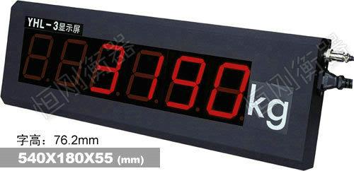 XK3190—YHL3寸普通型