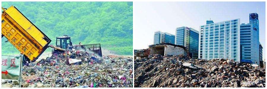 金索坤公司动态-固废污染