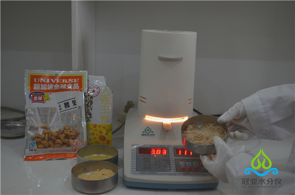 红外线水份测定仪