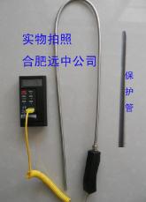 铝液测温仪