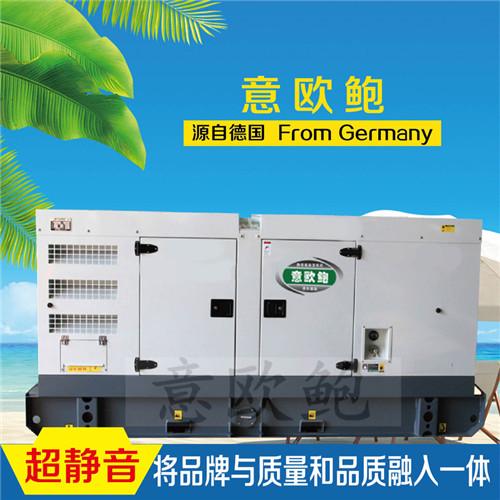 300kw停电自启动柴油发电机