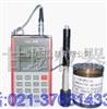 AH110供应_不锈钢硬,厚度专用型里氏硬度计诚信经营