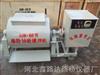 供应HJW-60型单卧轴砼搅拌机