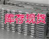 铝合金加热板100W-JRD加热器厂家-加热器生产厂家-铝合金加热器