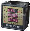多功能数显仪表-AKX96外形多功能液晶数显仪表-多功能数显仪表价格