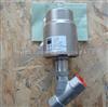 德国GSR电磁阀D2711/0401/358HA现货