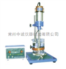 XHF-D高速分散器(內切式勻漿機)