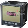 数码型单相电流表-数显仪表单相电流表-嵌入式直流电源装置