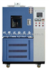QLH-800热老化试验箱/橡胶热老化试验箱