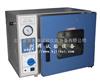 DZF-6030A/DZF-6030AD真空干燥箱(化学)