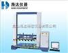 HD-502-1000抗折抗压试验机