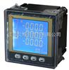 AKX722EL多功能电力仪表 程序-多功能电力仪表公司-天津多功能电力仪表