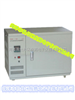 热气流原油样品恒温稀释仪(RQL-2型)