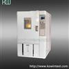 电路板高低温实验箱