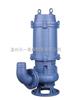 WQ固定式潜水泵