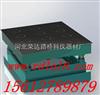 砌牆磚專用振動台