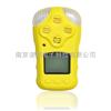 NH300-SO2便携式二氧化硫检测仪