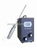 手提式硫化氢分析仪JSA9-H2S