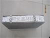黄山纤维水泥岩棉复合板厂家