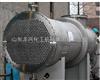 各种规格-不锈钢换热器/碳钢换热器/列管式换热器