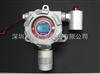 固定式二氧化硫检测带声光报警一体机JSA5-SO2-A