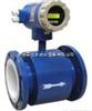 测水煤浆流量计价格,测水煤浆流量计厂家