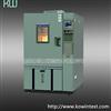 高低温测试设备高低温测试设备