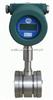 测面粉流量计价格,测面粉流量计厂家