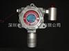 固定式甲醇检测带声光报警一体机