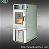 小型高低温试验箱价格小型高低温试验箱价格