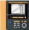 XL122-H日本横河XL122-H便携式记录仪