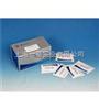 481-42-5兰雪醌481-42-5生化试剂