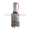 自動斷水型蒸餾水器
