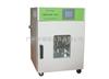 GPX-9148A干燥箱\培养箱(两用)(龙跃)