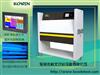 紫外光耐候试验箱紫外光耐候试验箱