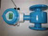 酸性水流量计,酸性水流量计价格