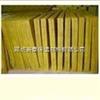 A级岩棉保温板  长期供应防火岩棉板  优质防水岩棉板