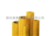 供应耐火岩棉  直销防火岩棉  建筑材料岩棉板