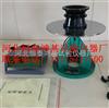 NLD-3<br>河北NLD-3型水泥胶砂流动度测定仪供应商,水泥电动跳桌使用说明