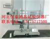 DKZ-5000型<br>水泥抗折机,电动水泥胶砂试块抗折试验机使用说明