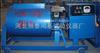 HJW-60<br>30升/60升混凝土单卧轴搅拌机,砼强制式单卧轴搅拌机【混凝土搅拌站常用搅拌机】