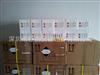 ET99974大量批发德国LOVIBOND罗威邦COD试剂