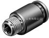 QS-G1/8-6-IQS-G1/8-6-I,快插式螺纹接头,186107