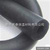 厂家供应橡塑海绵  橡塑空调保温隔热管  供应橡塑卷毡